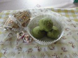 画像1: 小松菜ワンコパン6個入り